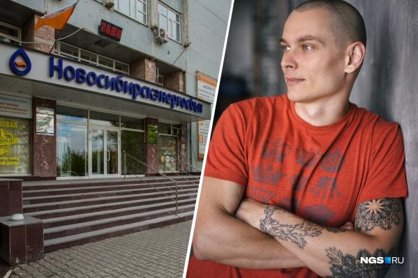 «Новосибирскэнергосбыт» первым подал в суд на ювелира Михаила Рынкова. Сейчас мастер доказывает свою невиновность, иначе ему придется заплатить приличный штраф