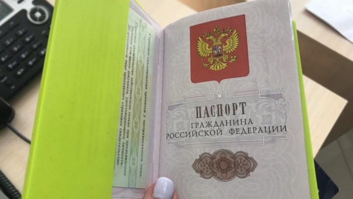 Полиция пообещала не штрафовать людей за просроченные паспорта во время эпидемии