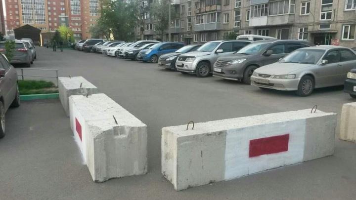 После заявления губернатора об ограничении выезда власти Красноярска закупают бетонные блоки
