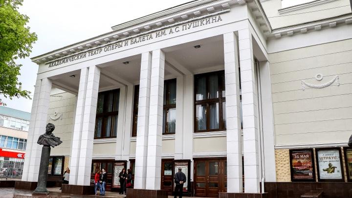 В нижегородском оперном театре произошла вспышка коронавируса