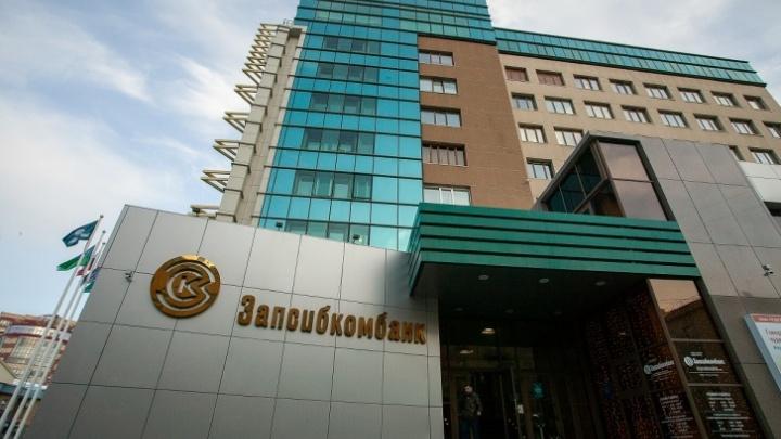 Запсибкомбанк и ВТБ после слияния предложили еще более выгодные условия для бизнеса клиентов
