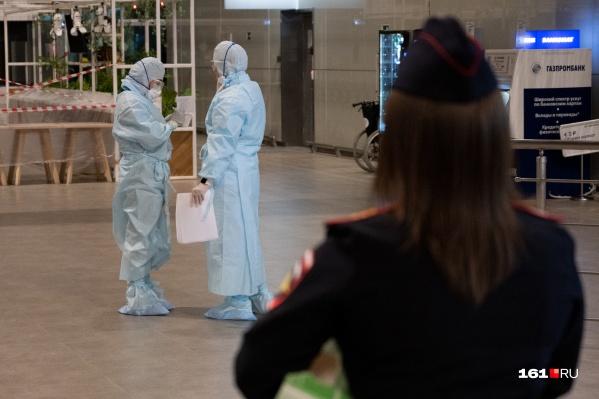 Вернувшихся из-за границы в Ростов отправляют на двухнедельную домашнюю изоляцию