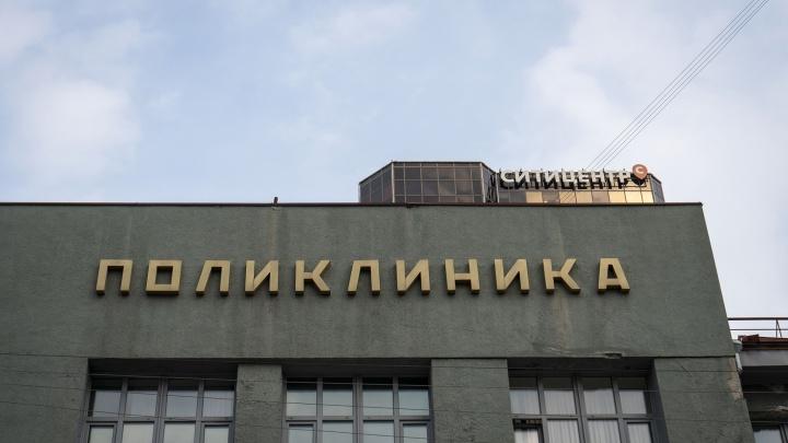 Время ожидания должно сократиться: новосибирские поликлиники получили 75 машин для помощи на дому