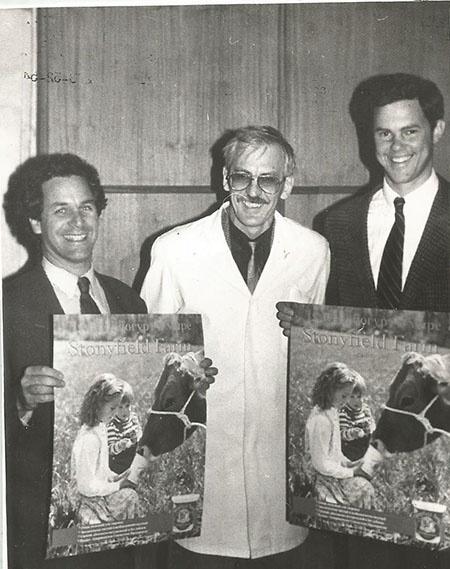 1994 год. Алексей Капустин с американцами, с которыми его молокозавод совместно выпускал мороженое