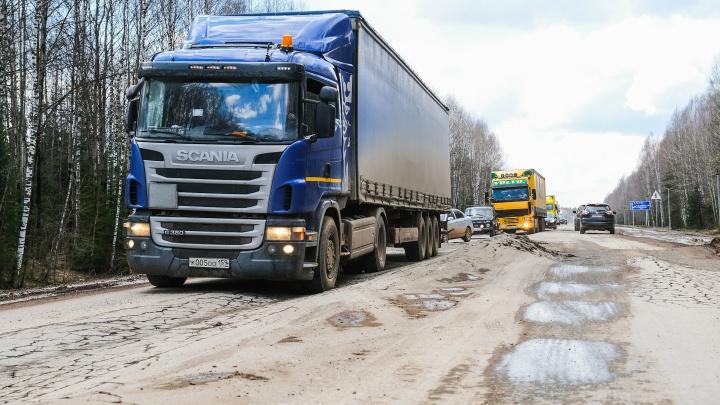 Министра транспорта России попросили проконтролировать ремонт трассы под Нытвой