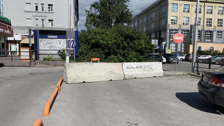 В Новосибирске перекрыли парковку около «Универсама»