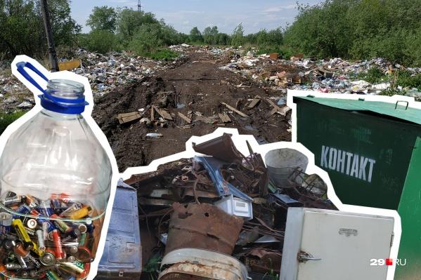 Река между Архангельском и Кегостровом создает проблему вывоза бытового мусора
