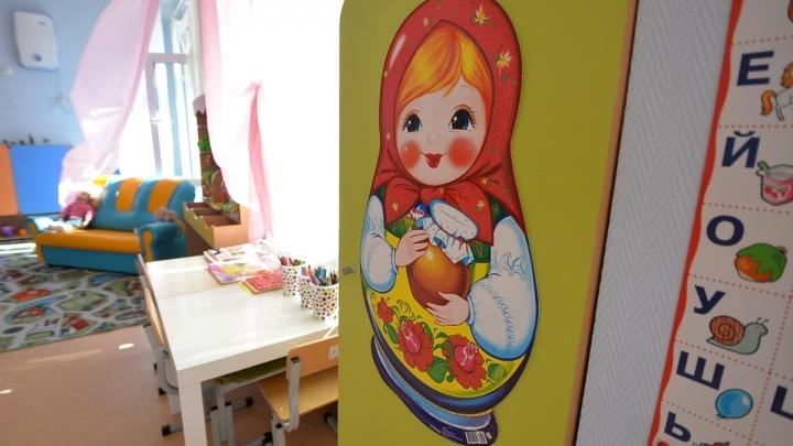 В Екатеринбурге начали набирать новые группы в детских садах: публикуем телефоны горячих линий