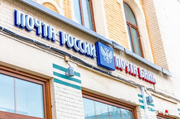 «Почта России» в Самаре тоже присоединилась к всеобщей борьбе с коронавирусом
