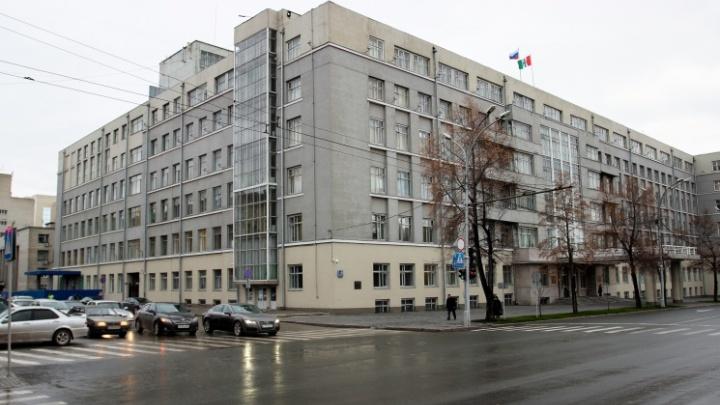 На закрытом заседании в правительстве решили потратить 34,5 миллиона на новосибирских медиков и пациентов