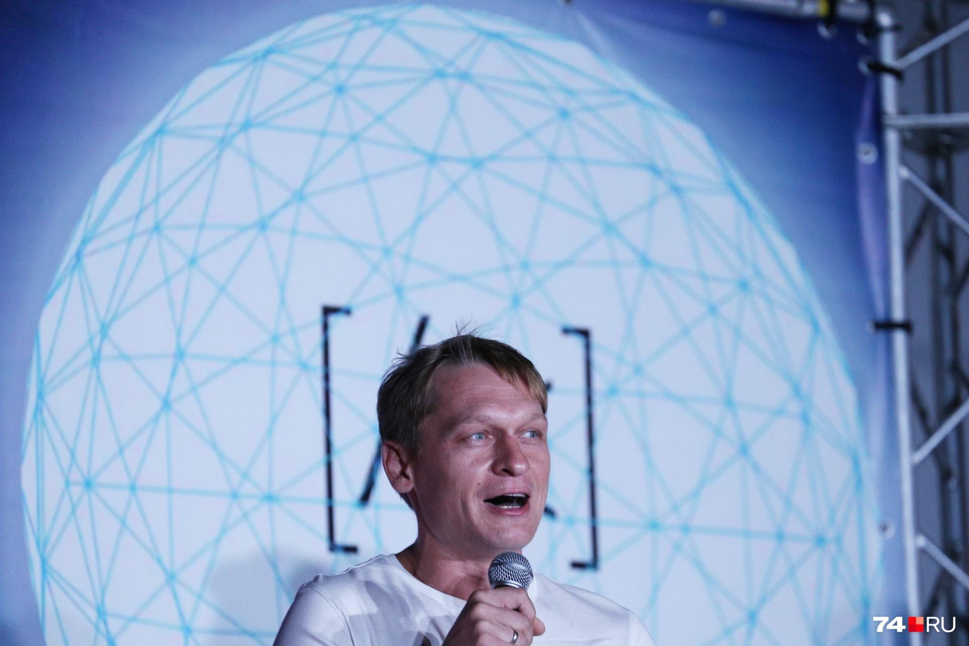 У главного архитектора Челябинска Павла Крутолапова на фестиваль большие планы<br>