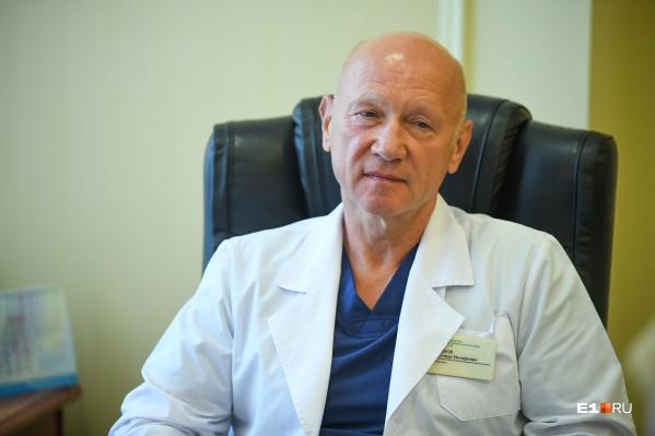 Александр Прудков возглавил 40-ю больницу в январе 2011 года