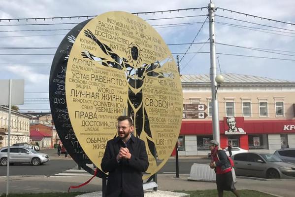Валериан Гагин на фоне монумента