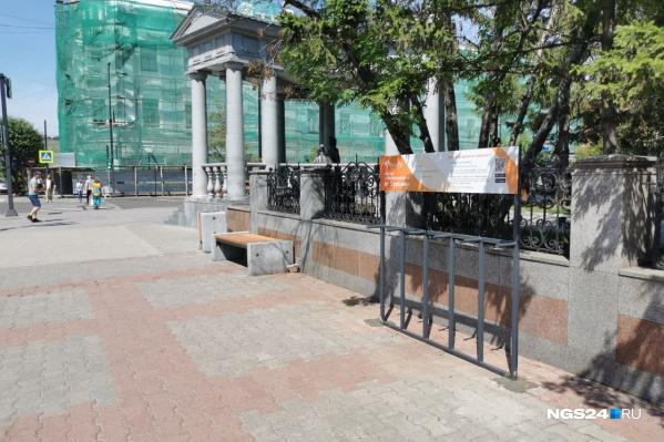 Первые самокаты появились у сквера Пушкина