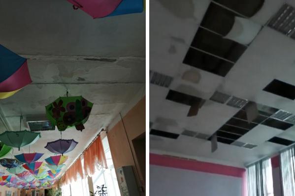 Эти фото из разных школ, но проблемы, кажется, везде одни и те же