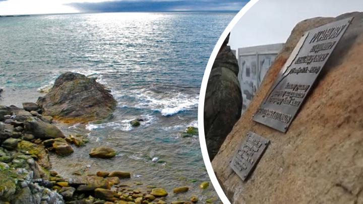 На Новой Земле установили памятник исследователю Арктики Владимиру Русанову