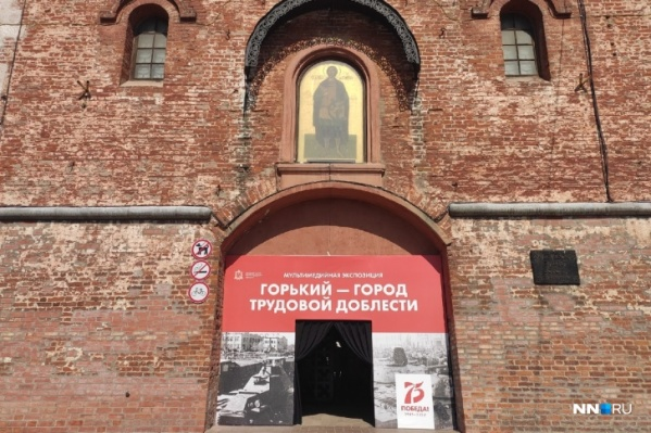 2 июля Нижний Новгород стал Городом трудовой доблести