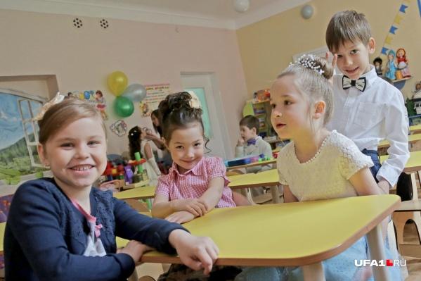 Подберите место, где вашего ребенка будут окружать единомышленники