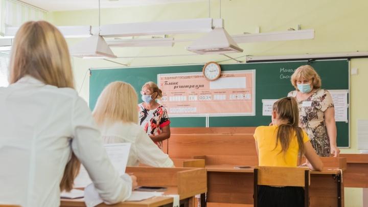 В Самарской области насчитали шесть 200-балльников по ЕГЭ