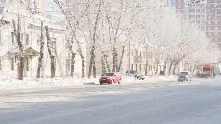 Аномальные морозы в Новосибирской области затянутся еще на несколько дней. Предупреждение от МЧС