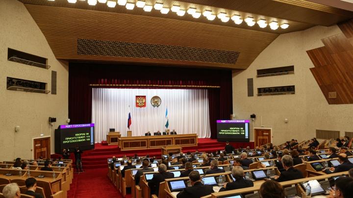 В Башкирии депутаты одобрили закон о поправке к Конституции