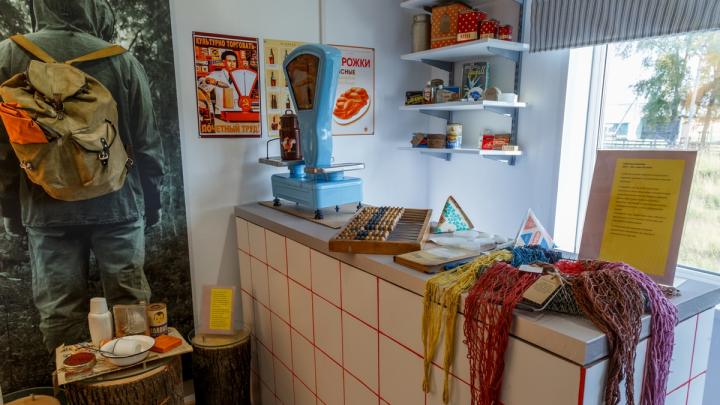 В Плесецком районе открылся музей «Век упаковки» с примерами тары из Российской империи и СССР