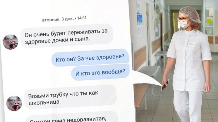 Вышибалам долгов, которые кошмарили персонал больницы № 23, светит штраф в 200 тысяч рублей