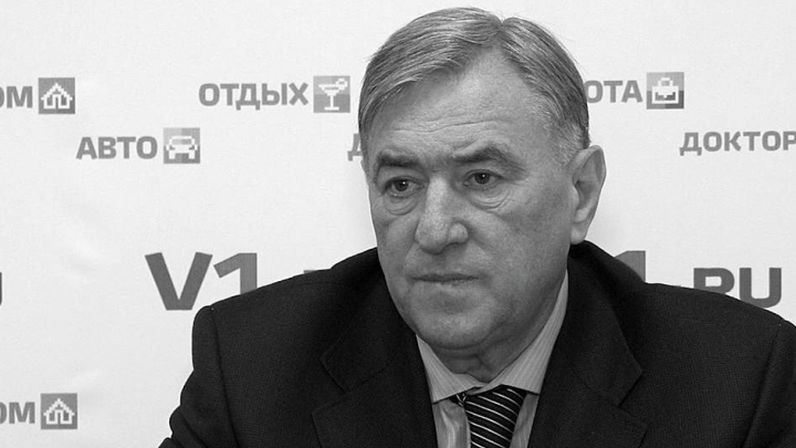 Профессор ВГСПУ Анатолий Вырщиков умер в Волгограде от коронавируса