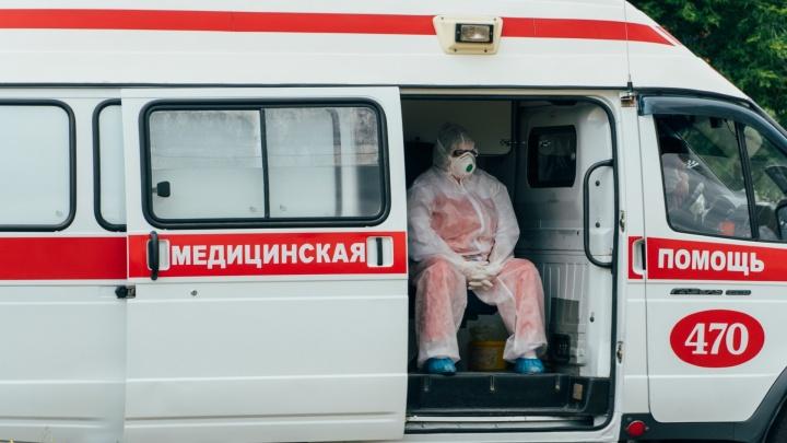 В Пермском крае выявили 68 новых случаев заражения коронавирусной инфекцией