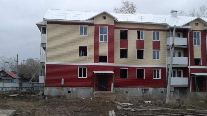 Недостроенные социальные дома на Доковской выставили на аукцион