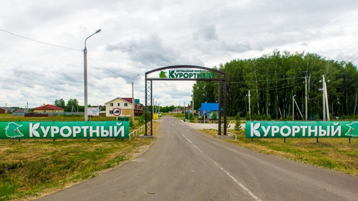 Под Омском продают сразу 560 земельных участков из-за банкротства