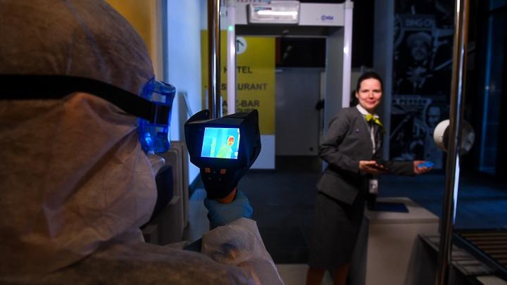 В России отменили обязательную изоляцию для въезжающих из-за границы