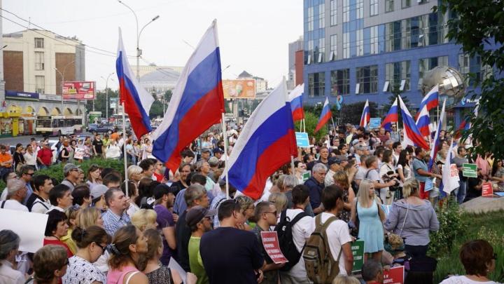 Новосибирский митинг против поправок в Конституцию назначили за час до конца голосования