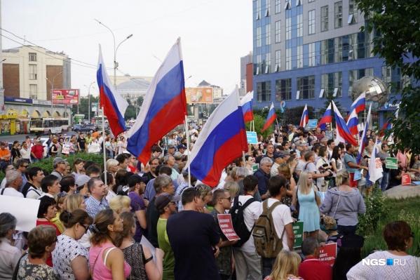 Митинг против поправок в Конституцию мэрия согласовала на вечер последнего дня голосования по поправкам