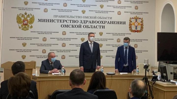Бурков представил нового главу омского Минздрава