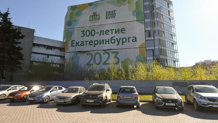 УГМК оспорила запрет на снос долгостроя на Октябрьской площади