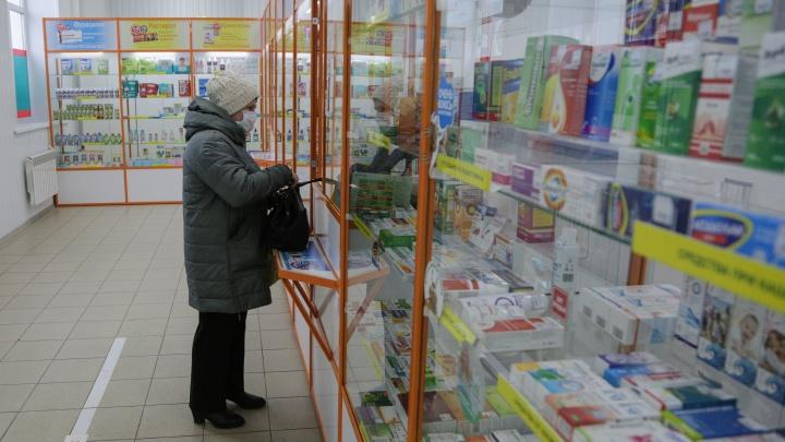 Владельцы омских аптек согласились снизить надбавки на стоимость лекарств от ковида