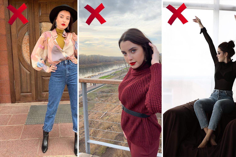 Позы 1 и 3&nbsp;противопоказаны девушкам с пышными формами<br>На среднем фото локоть кажется больше, чем есть, и так как это не fashion-съемка, выглядит нелепо