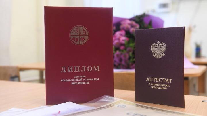 Стобалльниками ЕГЭ стали 80 выпускников: рассказываем, где учились самые умные дети Екатеринбурга