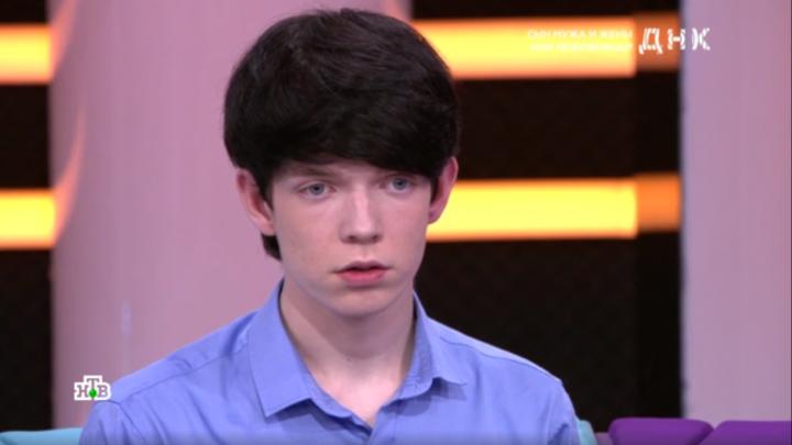 17-летний пермяк нашел родную мать на шоу «ДНК». По ее словам, врачи когда-то сказали, что он умер