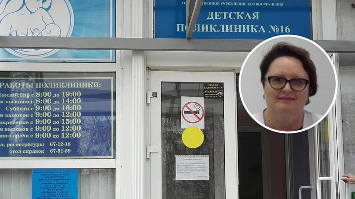 В Волгограде еще один врач стал жертвой коронавируса