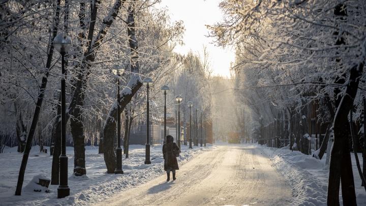 Ниже климатической нормы: синоптики прогнозируют аномальные морозы в Самаре