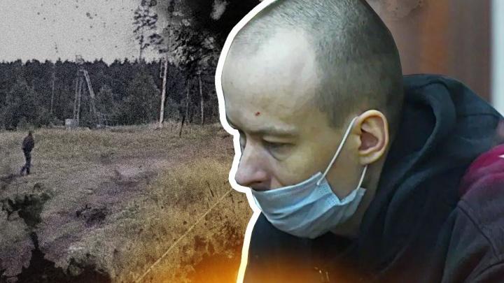 «Через две недели гулял с сыном на месте убийства»: публикуем полный текст признания уктусского стрелка