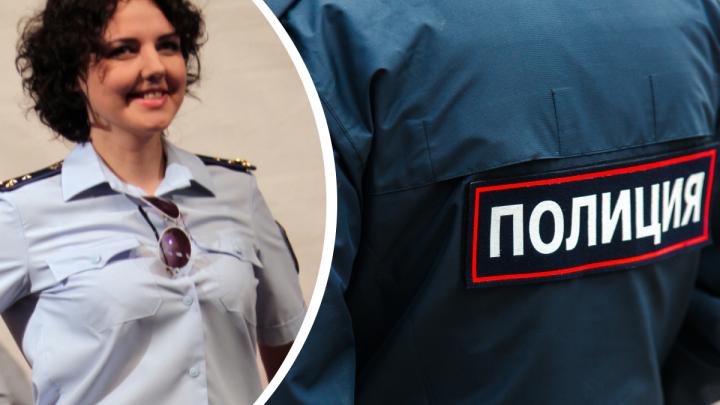 «Обозвала шаболдой»: подполковника тюменской полиции наказали за оскорбление свидетеля