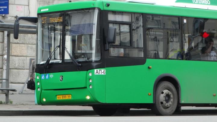 Мэрия нашла деньги на зарплаты водителям автобусов, троллейбусов и трамваев