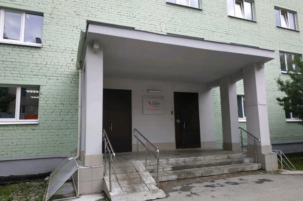 Девушка жила в общежитии наБольшакова, 79