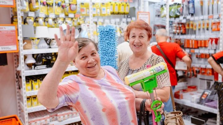 Только 1 октября в «Галамарте» на весь ассортимент будут действовать скидки для пенсионеров
