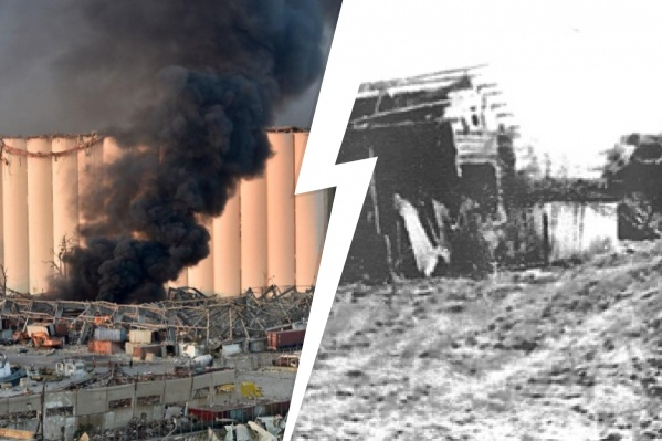 Недавний взрыв в Бейруте напомнил о трагедии, которая произошла в Тюменской области почти 50 лет назад