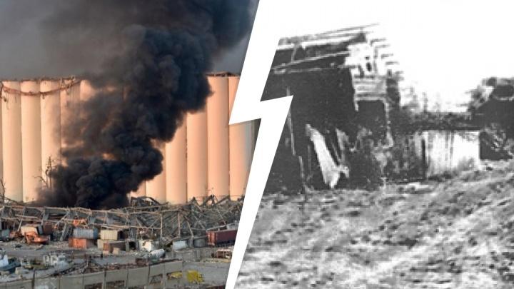 Как в Бейруте: в Тюменской области в 70-х годах взрывом селитры уничтожило полдеревни