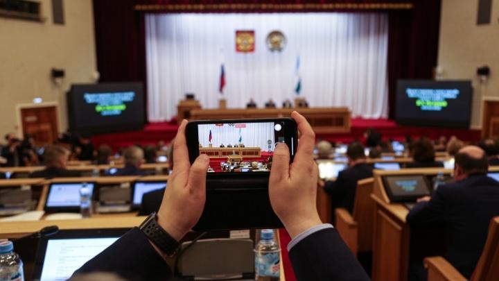 Три депутата Курултая Башкирии заразились коронавирусом